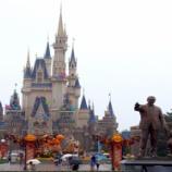 『2泊3日の最終日は、東京ディズニーランドです!』の画像
