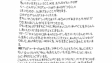 【PRODUCE48】キム・ナヨンちゃんが一生懸命日本語で書いた手紙が可愛すぎる