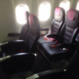 『JAL Yクラス搭乗記[HND→OKA]サファイアチャレンジ⑤』の画像