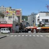 『いつか行きたい日本の名所 函館朝市』の画像