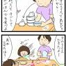 オムライスと幻の納豆ご飯