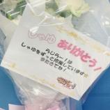 『【乃木坂46】『苦渋の決断でした・・・』卒業を決めた井上小百合のブログが感動的すぎる・・・』の画像