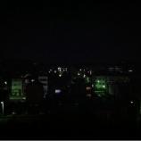 『戸田市役所方面が停電です』の画像