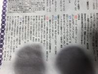 【元乃木坂46】西野七瀬が25thシングル選抜を痛烈批判!!!!!