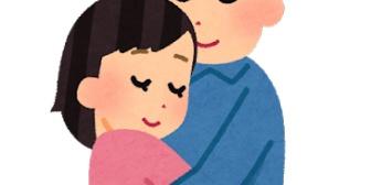 結婚当初は綾瀬はるかに似ていた嫁も今ではニッチェ江上。それでも愛してるって言ってみたら綾瀬はるかが目の前にいるような気がした。