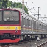 『205系埼京線ハエ11編成10連復帰&INKA冷房試験搭載』の画像