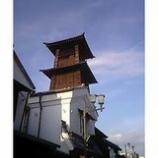 『時の鐘』の画像