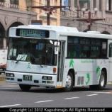 『いわさきバスネットワーク 日野 KC-HU3KLCA/西工』の画像
