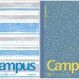 『コクヨ限定柄キャンパスノート新柄が入荷しました。』の画像
