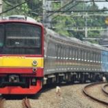 『ダサすぎる横浜線トップナンバー、205系H1編成』の画像
