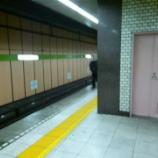 『都営新宿線(その4) 朝ラッシュ時森下駅の乗降観察。混雑の実態は?』の画像