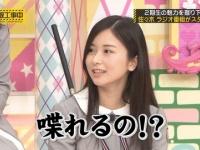 【乃木坂46】佐々木琴子、やっぱり可愛いな...(画像あり)