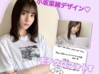 【日向坂46】こさかなデザインTシャツ、プレゼント!!!!!