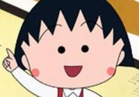 【悲報】先週のちびまる子ちゃんの視聴率、4.9%でオワコン化
