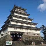 『長崎・島原に行ってきました』の画像