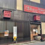 ながの通信 - 長野県長野市の地域情報サイト