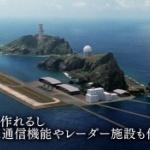 【動画】「もし尖閣諸島が中国に実効支配されたらどうなるか?」… ロバート・エルドリッヂ