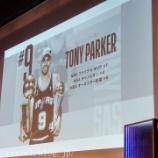 『【NBA選手来日】トニー・パーカー来日!TISSOT代官山とパブリックビューイングパーティ@原宿クエストホールの参加レポート』の画像