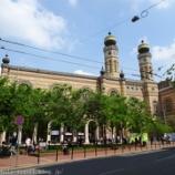 『ハンガリー旅行記10 ヨーロッパ最大のユダヤ教の会堂、ドハーニ街シナゴーク』の画像