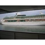 『ル・レバン ローマ入港』の画像