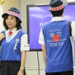 【画像】外国人向け、東京都観光ボランティアの公式制服が決定!世界よ、これが東京の本気だ