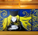 メーテルの襖絵1600万円。