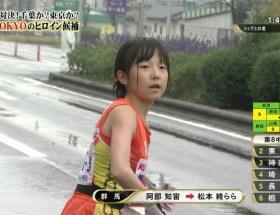 【悲報】女子駅伝選手の過去のロリコンビデオが発見される