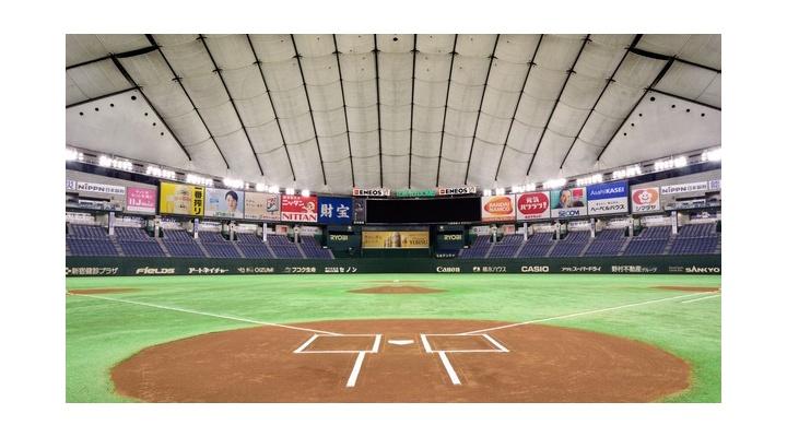 今日の広島戦・・・10回裏ノーアウト1塁で中井がバントしたシーン・・・
