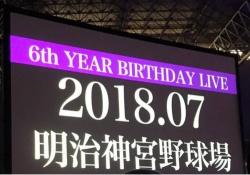 【乃木坂46】速報!乃木坂ちゃんの夏のライブスケジュール総まとめ!!!