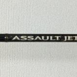 『ゼスタ アサルトジェットタイプS スイングドライバー90 インプレ』の画像