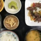 『今日の桜町昼食(牛肉の焼きしゃぶ)』の画像