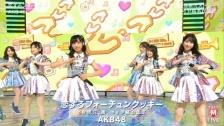 【画像】AKB48『Mステ・ウルトラFES』で恋チュン披露!
