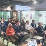 『『Taniga Meetup!vol.7』開催報告』の画像