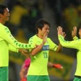 『千葉 ホームで松本に5-1で快勝 後半は圧巻のフクアリ劇場!! 監督「選手のパフォーマンスが高かった」』の画像
