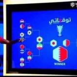 『#59「カタール代表なんとかアリ選手となんとか選手の帰化ルール違反?没収試合か出場停止か」』の画像
