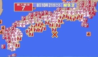 南海トラフ地震ってまだ来ないの?