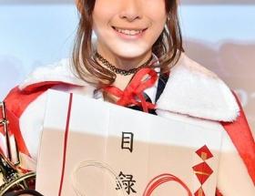 関東一可愛い女子高生、今年のグランプリは高校2年生「ゆーみん」さんに決定