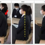 『MISONO WAY 教育研修 Chapter.2 [3/5]』の画像