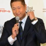『【野球】ソフトバンク李大浩が入団会見 「福岡の英雄になる」』の画像