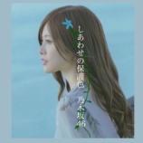 『【乃木坂46】ファンが作った『しあわせの保護色』ジャケット写真がこちらwwwwww』の画像