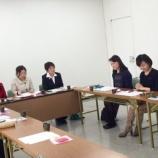 『岡崎商工会議所女性部地域活性化委員会』の画像