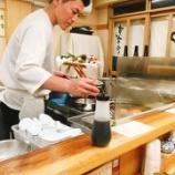 『カウンターで一人呑みできる三十路男になったら蒲田 天ぷら すずきに行こう!』の画像