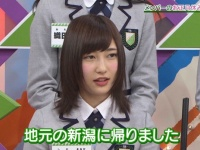 【欅坂46】実際、志田愛佳ってそこまで叩かれるような事してないだろwwwwwww