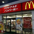 マクドナルドさん、100円のハンバガ、チキクリを頼まれたくないため隠すwww