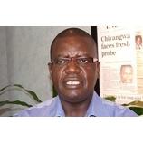 『新しい新聞できるの?in ジンバブエ。』の画像