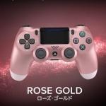 パッド勢に朗報!PS4のデュアルショック4コントローラーに新色4つ登場!2019年9月6日(金)発売予定!