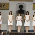 第66回日本女子大学目白祭2019 その21(Japan Women's Collectionコンテスト/白衣装披露)