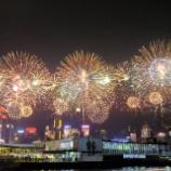 『【香港最新情報】「旧正月の花火大会が中止に」』の画像