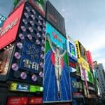 東京に住んでいる大阪出身者が偏見や差別に激怒