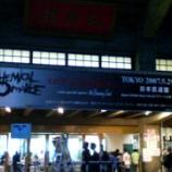 『MY CHEMICAL ROMANCE(マイ・ケミカル・ロマンス)@日本武道館 ライブレポート2007』の画像